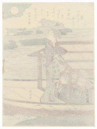 Poem by Abe no Nakamaro by Harunobu (1724 - 1770)