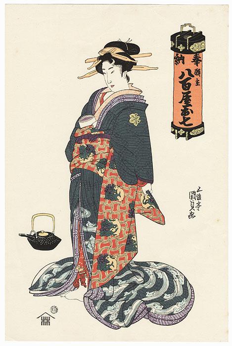 Yaoya Oshichi by Toyokuni III/Kunisada (1786 - 1864)