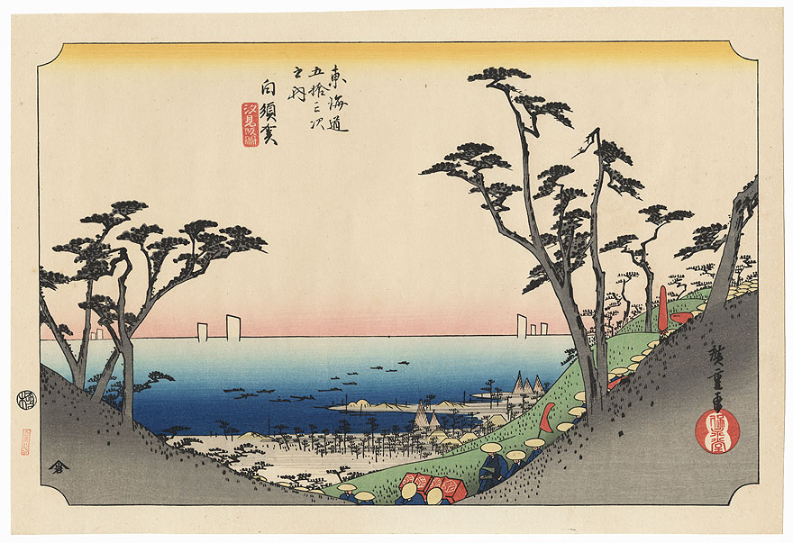 Ocean View Slope Near Shirasuka by Hiroshige (1797 - 1858)