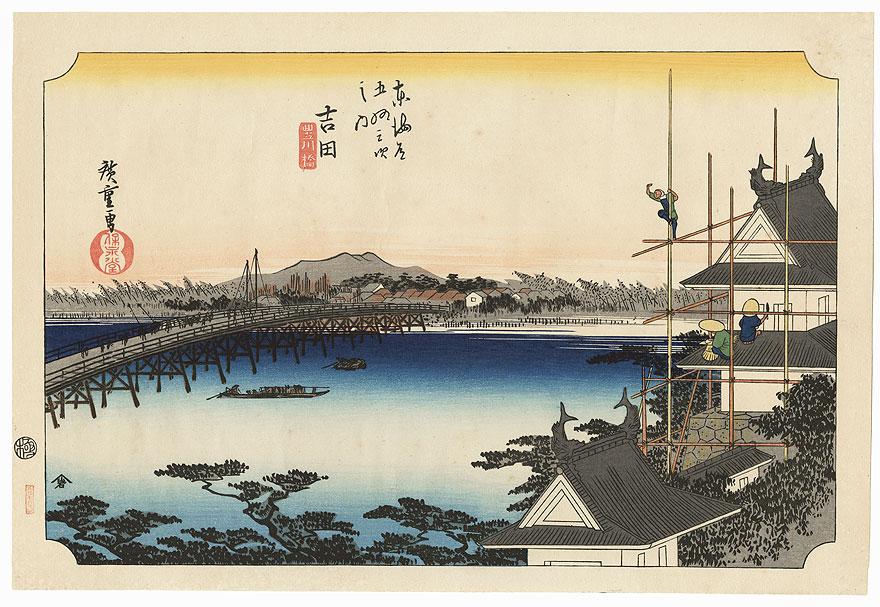 The Bridge Over the Toyokawa River at Yoshida by Hiroshige (1797 - 1858)