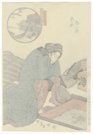 Beauty by a Charcoal Burner by Hiroshige (1797 - 1858)