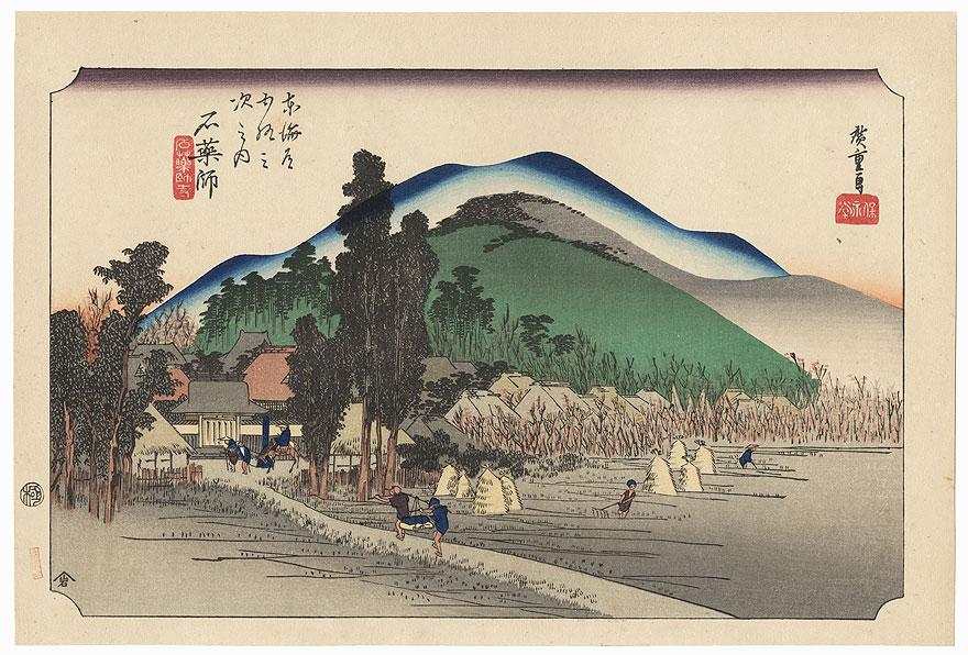 Ishiyakushi Temple by Hiroshige (1797 - 1858)