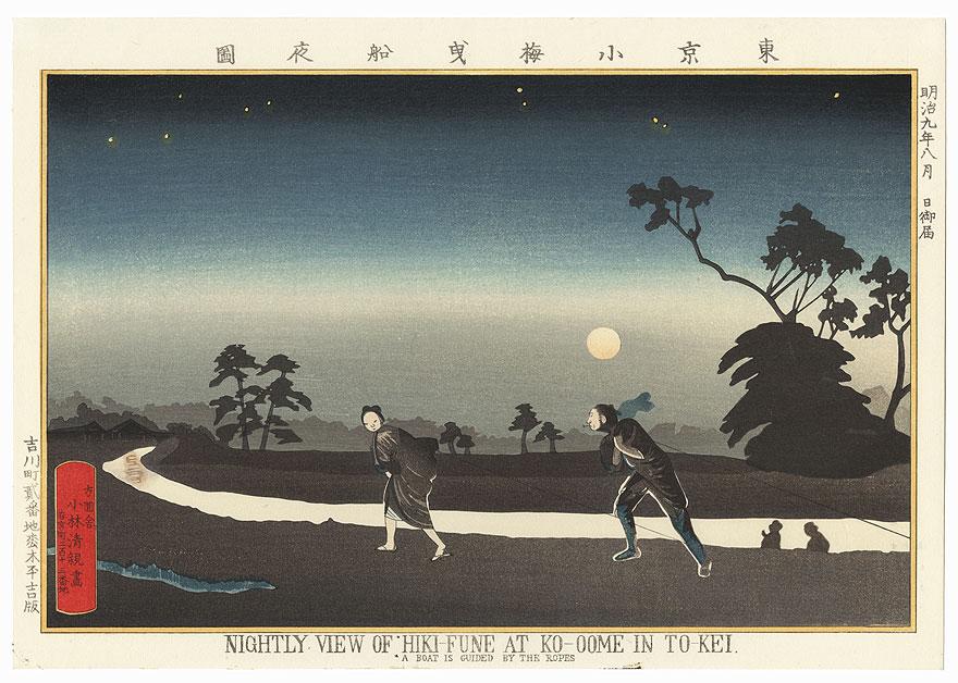 Nightly View of Hiki-fune at Ko-oome in Tokyo by Kiyochika (1847 - 1915)