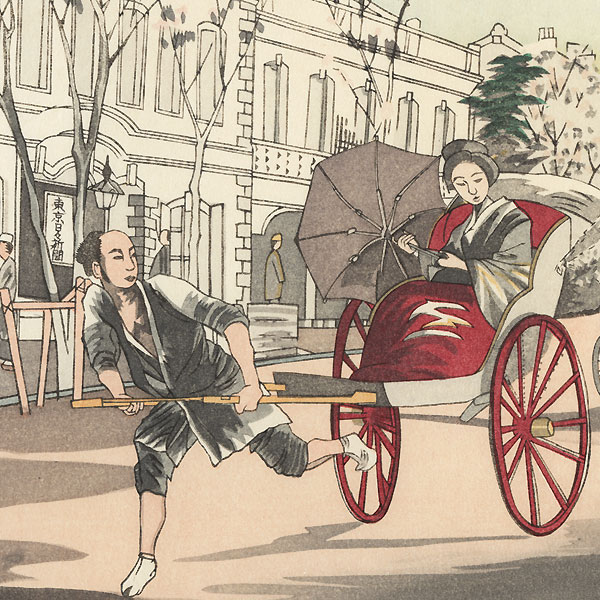 Nitsu-pou-shiya of Gin-za in To-kei by Kiyochika (1847 - 1915)