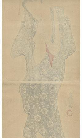 Beauty after a Bath Kakemono by Toyokuni III/Kunisada (1786 - 1864)