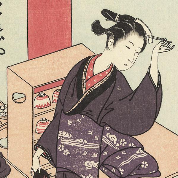 Osen of the Kagiya by Shunsho (1726 - 1792)