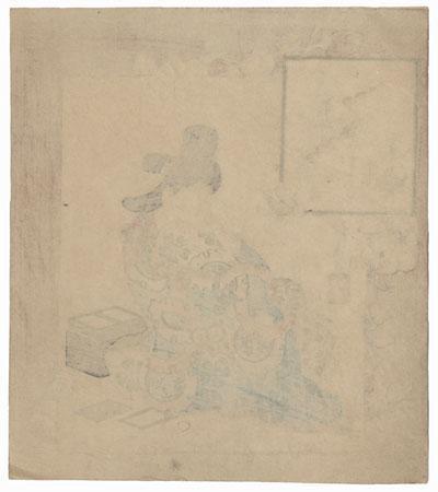 Hishikawa Moronobu's Sketch of a Girl of the Genroku Period Surimono by Hokkei (1780 - 1850)