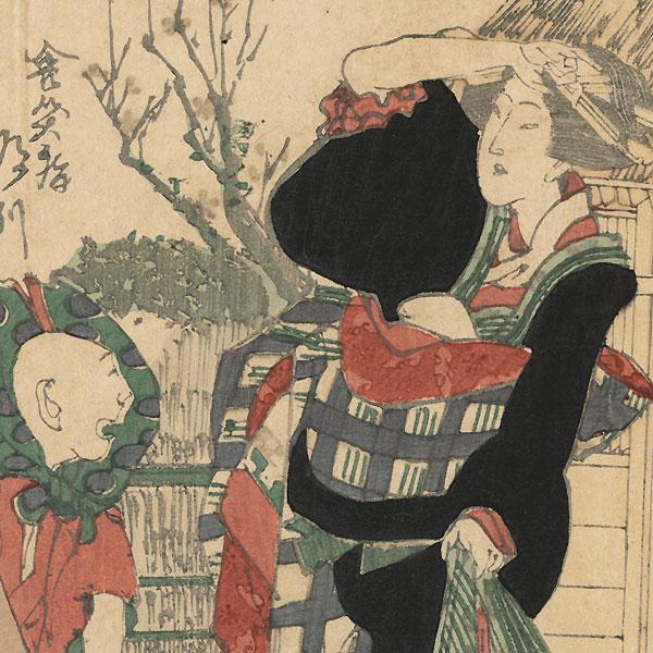 Beauty and Boy with Kite Surimono by Hokkei (1780 - 1850)
