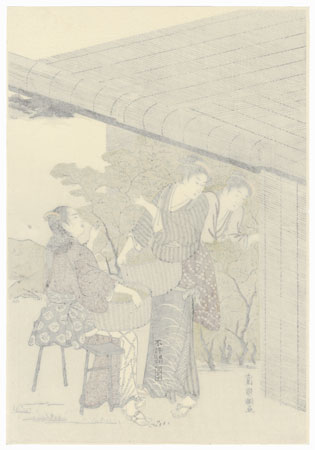 Tea Picking by Shunman (1757 - 1820)