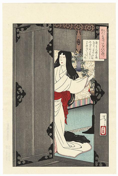 Akazome Emon Viewing the Moon by Yoshitoshi (1839 - 1892)