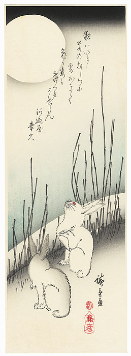 Rabbits in Grass under the Moon by Hiroshige (1797 - 1858)