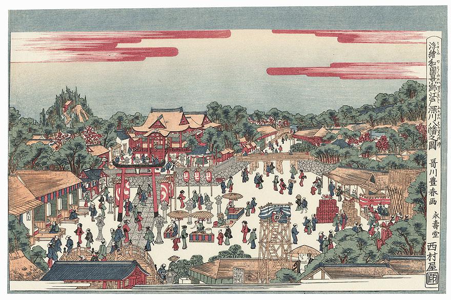 The Fukagawa Hachiman Shrine by Toyoharu (1735 - 1814)