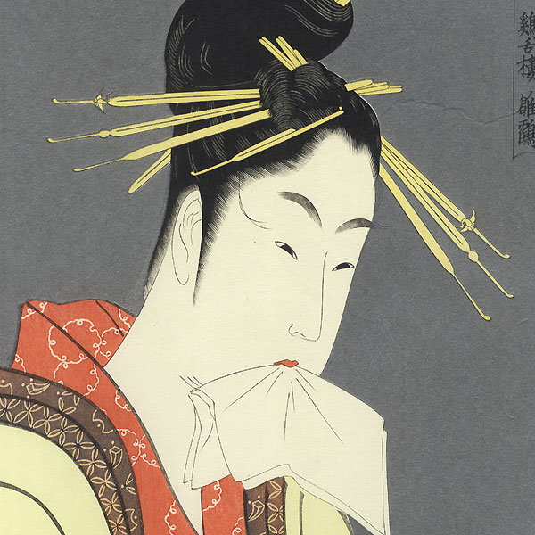 Hinazuru of the Keizetsuro by Utamaro (1750 - 1806)