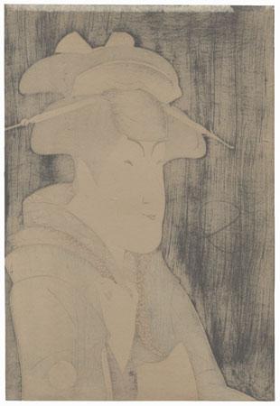 Nakayama Tomisaburo as Miyagino by Sharaku (active 1794 - 1795)