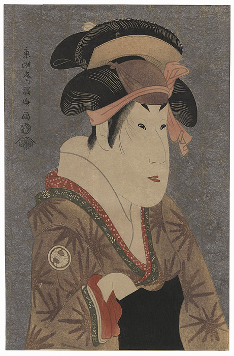 Segawa Kikunojo III as O-Shizu by Sharaku (active 1794 - 1795)