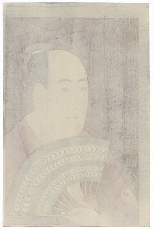 Sawamura Sojuro III as Ogishi Kurando by Sharaku (active 1794 - 1795)