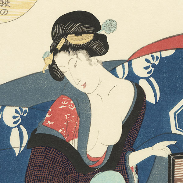 Beauty and Sleeping Child by Toyokuni III/Kunisada (1786 - 1864)