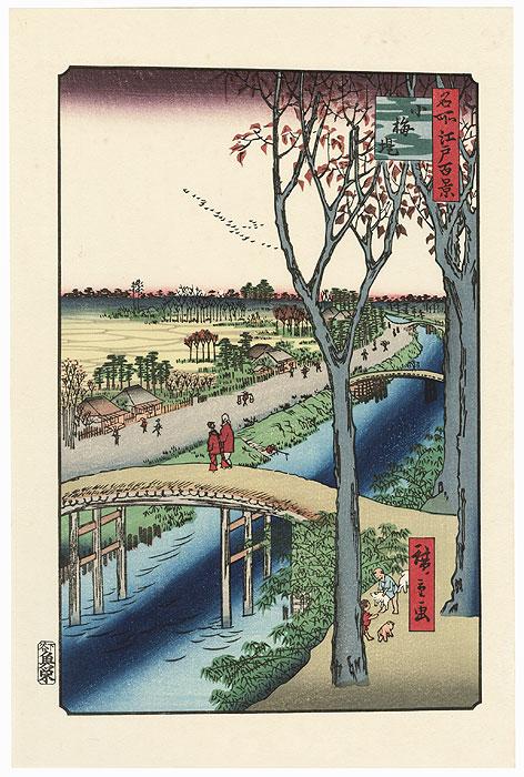 Koume Embankment by Hiroshige (1797 - 1858)