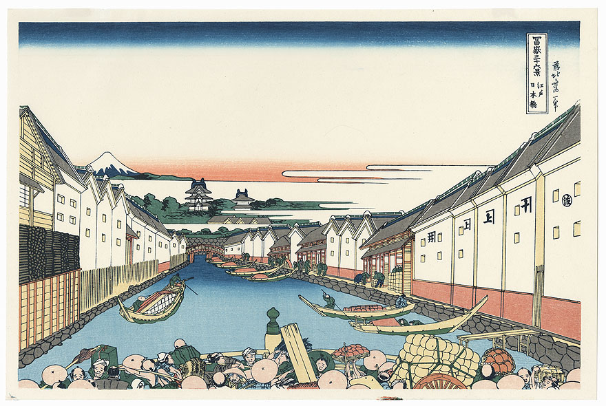 The Nihon Bridge in Edo by Hokusai (1760 - 1849)