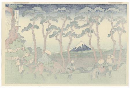 Hodogaya on the Tokaido Road by Hokusai (1760 - 1849)