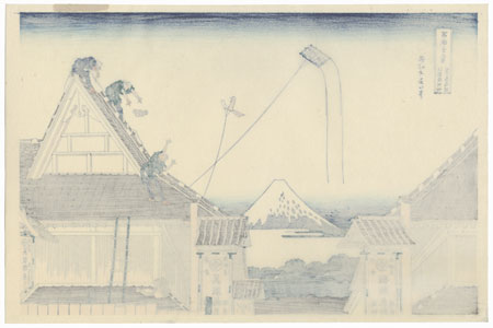 View of the Mitsui Stores at Surugacho in Edo by Hokusai (1760 - 1849)