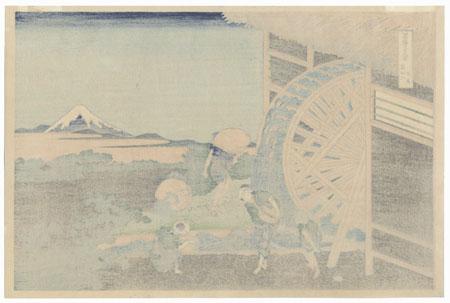 Waterwheel at Onden by Hokusai (1760 - 1849)