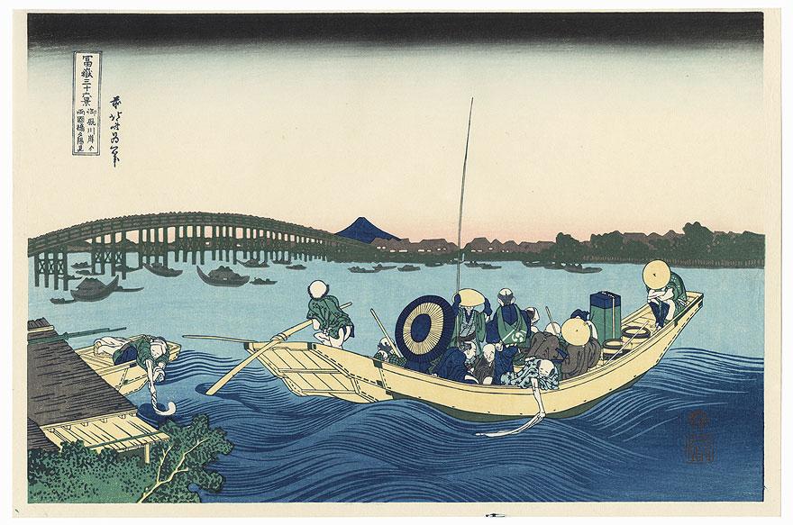 Viewing Sunset over the Ryogoku Bridge from the Ommaya Embankment by Hokusai (1760 - 1849)