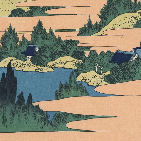 Hakone Lake in Sagami Province by Hokusai (1760 - 1849)