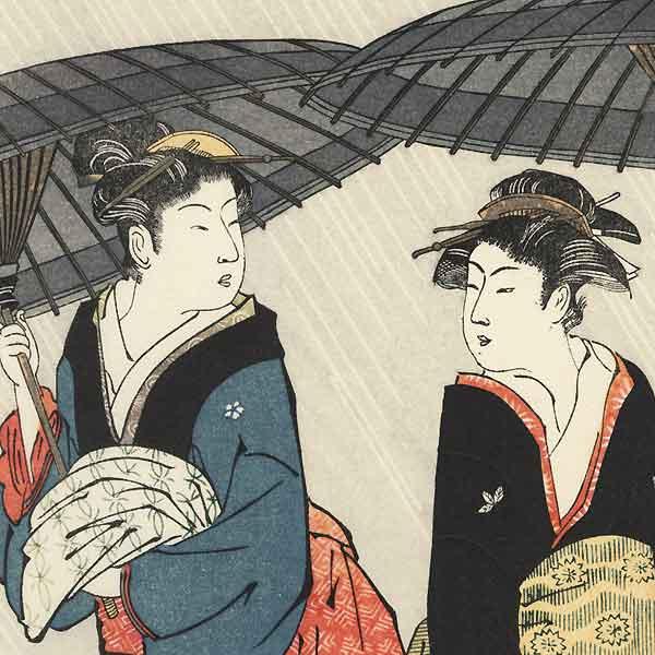 Beauties in the Rain by Kiyonaga (1752 - 1815)
