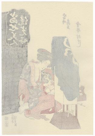 Beauty Preparing for Bed by Toyokuni III/Kunisada (1786 - 1864)