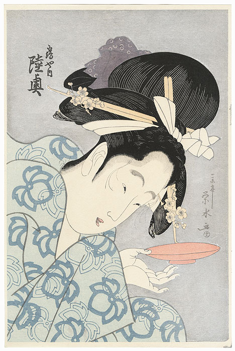 Michinori of the Tsuruya by Eisui (active circa 1790 - 1823)