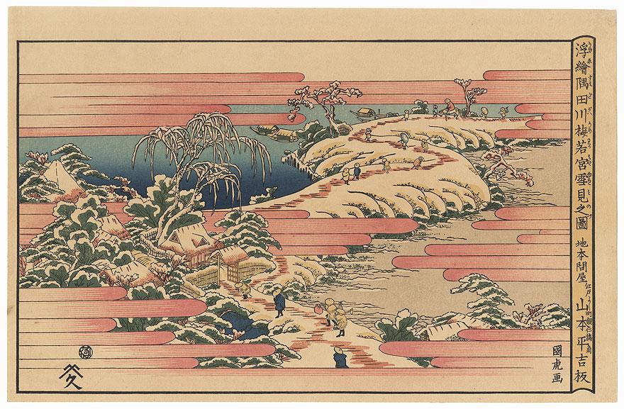 Snow Scene of Umewakamiya Shrine by the Sumida River by Kunitora (active circa 1810s - 1840s)