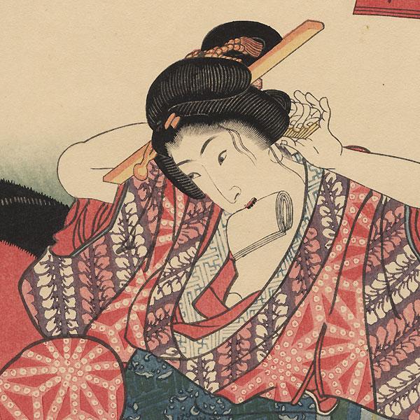 Hour of the Dragon (8 am) by Toyokuni III/Kunisada (1786 - 1864)