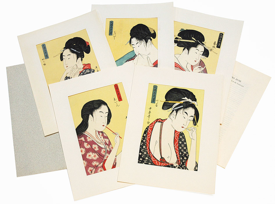 Complete Five Shades of Ink in the Northern Quarter Set with 5 Woodblock Reprints by Utamaro (1750 - 1806)