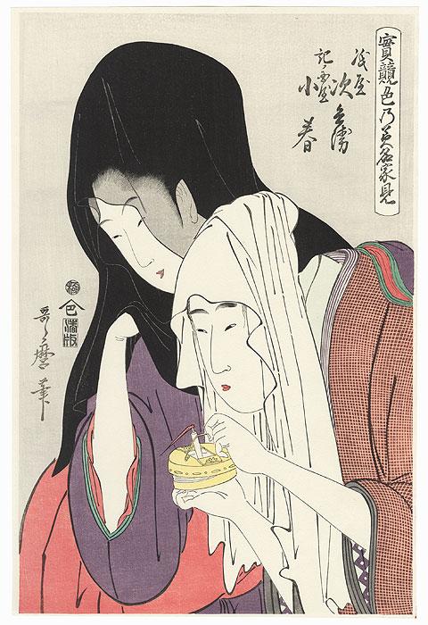 Kamiya Jihei and Kinokuniya Koharu by Utamaro (1750 - 1806)