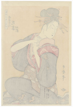 Hanazuma of the Hyogoya by Utamaro (1750 - 1806)
