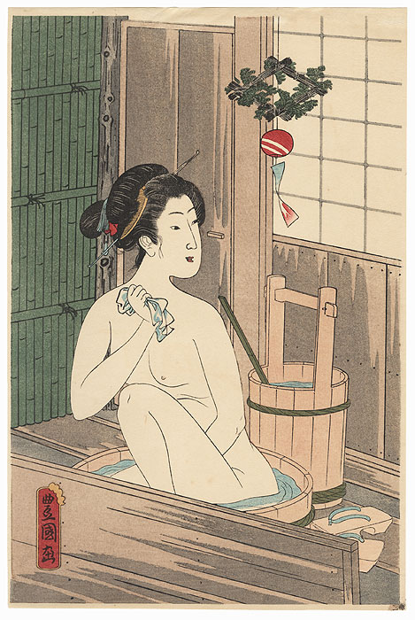 Beauty Bathing by Toyokuni III/Kunisada (1786 - 1864)