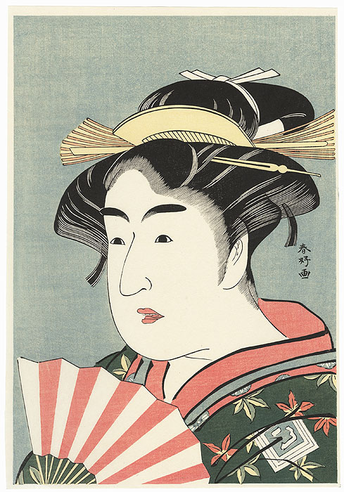 Offered in the Fuji Arts Clearance - only $24.99! by Shunko (1743 - 1812)
