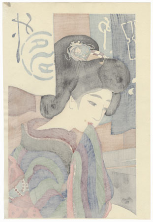 November: Balmy Autumn Weather by Shoen Ikeda (1888 - 1917)