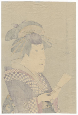 Sanokawa Ichimatsu III as O-Nayo by Sharaku (active 1794 - 1795)
