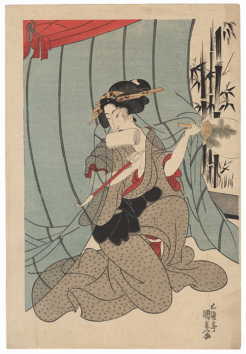Courtesan under the Mosquito Netting by Toyokuni III/Kunisada (1786 - 1864)