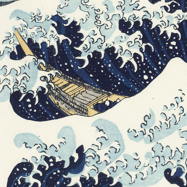 The Great Wave by Hokusai (1760 - 1849)