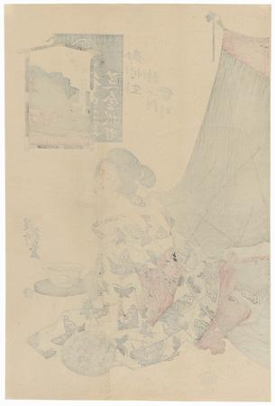 Fair Day at the Bishamonten Shrine: Receiving Buddha's Blessing by Eisen (1790 - 1848)
