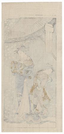 Chozan of the Chojiya by Buncho (active 1765 - 1792)