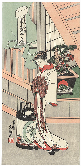 The Courtesan Handayu of the Nakaomiya by Buncho (active 1765 - 1792)