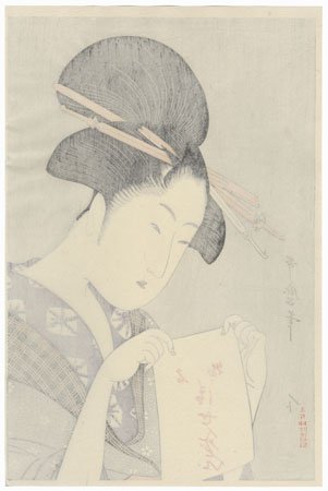 Beauty Holding a Sign by Utamaro (1750 - 1806)