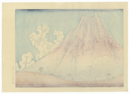 Mt. Fuji from Mishima in Koshu by Hokusai (1760 - 1849)