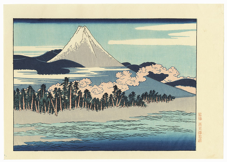 Mt. Fuji Scenery at Senbon Matsubara in Numazu  by Hokusai (1760 - 1849)