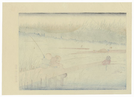 Mt. Fuji from a River Mouth by Hokusai (1760 - 1849)