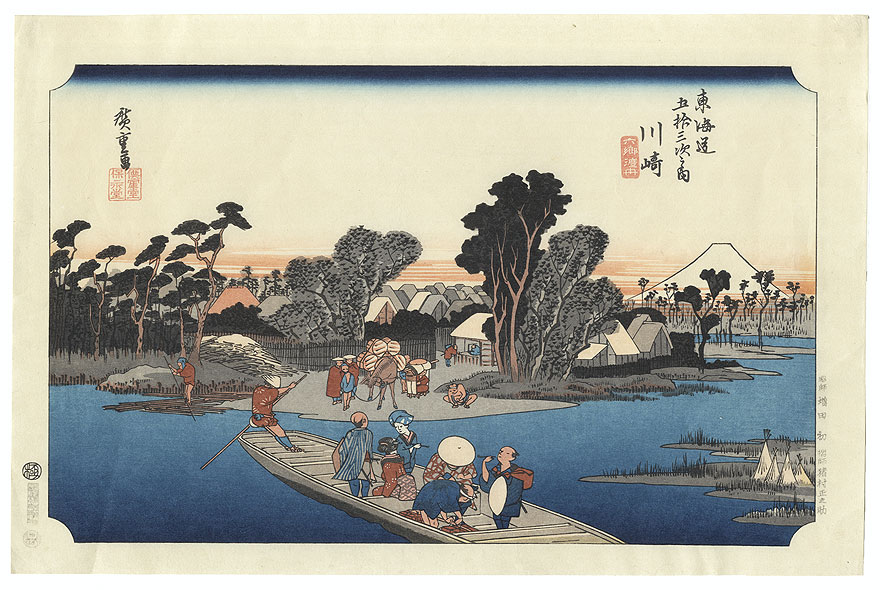 The Rokugo Ferry at Kawasaki by Hiroshige (1797 - 1858)